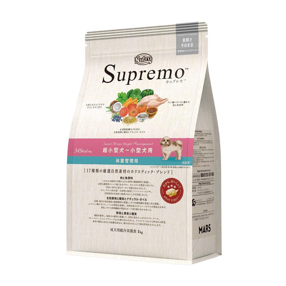 シュプレモ 超小型犬〜小型犬用 体重管理用 1kg ニュートロ Nutro