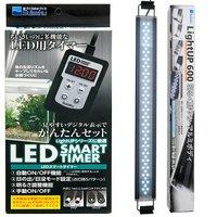 水作 ライトアップ 600 ブラック + LED スマートタイマー