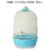 HOEI ハートフルハウスR ブルー 鳥かご 飼育ケージ