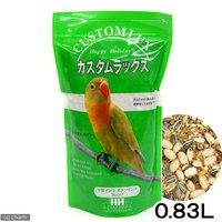 カスタムラックス 中型インコボタンインコ 0.83L 鳥 フード 餌 えさ 種 穀類