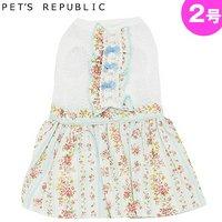 PET'S REPUBLIC 花フリルワンピース 2号 ブルー