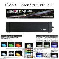 ZENSUI マルチカラーLED 300 リモコン付き