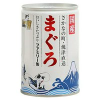 たまの伝説 まぐろ ファミリー缶 405g キャットフード 国産 三洋食品 24缶入り