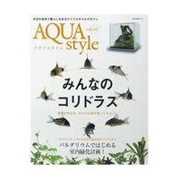 Aqua Style(アクアスタイル)vol.16