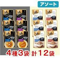 アソート シーバ リッチ&アミューズ 成猫用 お魚セット 4種各3袋 キャットフード