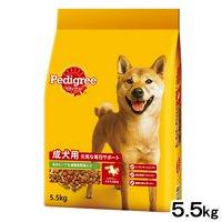 ペディグリー 成犬用 元気な毎日サポート 旨みビーフ&緑黄色野菜入り 5.5kg  ドッグフード