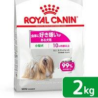ロイヤルカナン 食事に好き嫌いがある 超小型犬小型犬用 ミニ エクシジェント 2kg ジップ付