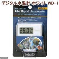 テトラ デジタル水温計 ホワイト WD-1