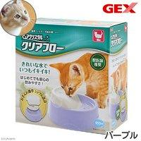 GEX ピュアクリスタル クリアフロー 猫用 パープル