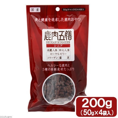 鹿肉五膳 シニア 200g(50g×4袋)