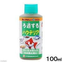日本動物薬品 ニチドウ ろ過するバクテリア 100ml