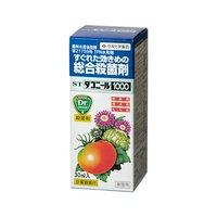 殺菌剤 STダコニール1000 30mL(計量容器付)