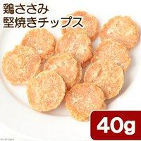 国産 鶏ささみ堅焼きチップス 軟骨ミックス 40g 犬猫用おやつ PackunxCOCOA