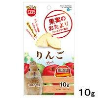 マルカン 果実のおたより りんご 10g 無添加 小動物 おやつ うさぎ