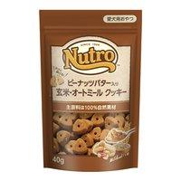 ニュートロ ピーナッツバター入り 玄米オートミール クッキー 40g