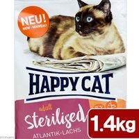 HAPPY CAT スプリーム ステアライズド 1.4kg 正規品