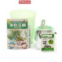アウトレット品 パッケージなし 日本動物薬品 ニチドウ おねがい!わたしのサラダ バジルのタネ付き 家庭菜園 訳あり