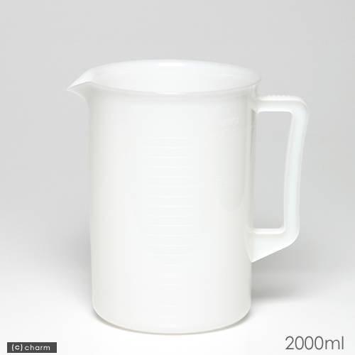 ポリプロピレン手付ビーカー・乳白色 2000mL