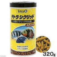 テトラ シクリッド スティック 320g 熱帯魚 餌