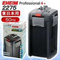 50Hz エーハイム プロフェッショナル4+ 2275 50Hz 東日本用 メーカー保証期間3年