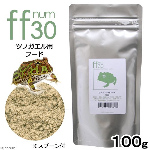 aquarium fish food series 「ff num30」 ツノガエル用フード 100g
