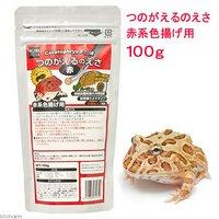 アクアシステム つのがえるのえさ 赤系色揚げ用 100g カエル用 餌 エサ