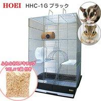 HOEI リスケージ HHC-1G  BK + ふわふわヒノキチップ 12Lのおまけつき