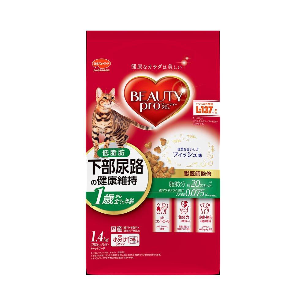 ビューティープロキャット 猫下部尿路の健康維持 低脂肪 1歳から 1.4kg(280g×5袋) 成猫用