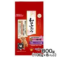 ジェーピースタイル 和の究み 健康で丈夫な骨関節に 超小粒 11歳以上のシニア犬用 800g (100g×8パック)