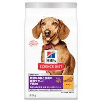 ヒルズ サイエンスダイエット ドッグフード 小型犬用 敏感なお腹と皮膚の健康サポート チキン 2.5kg