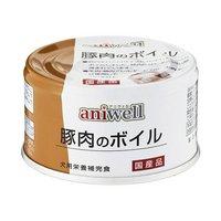 アニウェル 豚肉のボイル 85g 24缶入り