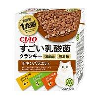 CIAO すごい乳酸菌クランキー チキンバラエティ 20g×10袋