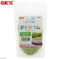 GEX ボトリウムサンド グリーン