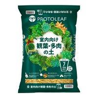 プロトリーフ 室内向け観葉多肉の土 3.5L
