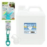 おさんぽあとの洗浄水 4L シャワーセット 除菌&消臭 100ppm