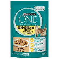 ピュリナワン パウチ 避妊去勢した猫の体重ケア チキン 70g×60袋
