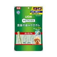 ライオン PETKISS 食後の歯みがきガム 超小型犬用 90g(約30本)