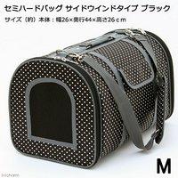 セミハードバッグ サイドウインドタイプ M ブラック