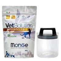 Vetsolution(ベットソリューション) 猫用 尿中ストルバイトサポート 400g + ラクラクフードキーパー 900cc