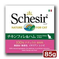 シシア キャット チキンフィレ&ハム 85g 缶詰 キャットフード