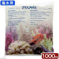 ZEOvit-System ZEOvit ゼオビット 1000ml 海水用 ゼオライト 海水魚 観賞魚