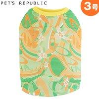 PET'S REPUBLIC サマープッチ風ノースリーブ 3号 グリーン