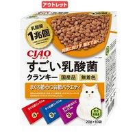 アウトレット品 CIAO すごい乳酸菌クランキー まぐろ節かつお節バラエティ 20g×10袋 訳あり