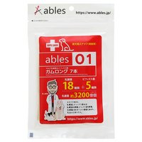 ables 01 マルチ乳酸菌&ビィフィズス菌ガム ロング 7本入り