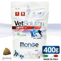 Vetsolution(ベットソリューション) 犬用 心臓サポート 400g