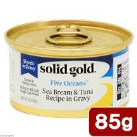 ソリッドゴールド タイ&ツナ缶 85g 正規品 キャットフード