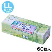 驚異の防臭袋BOS箱型(LLサイズ60枚入)