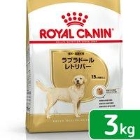 ロイヤルカナン ラブラドールレトリバー 成犬~高齢犬用 3kg ジップ付