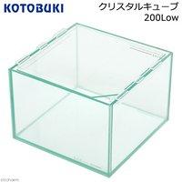 コトブキ工芸 kotobuki クリスタルキューブ 200Low