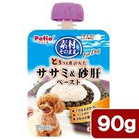 ペティオ 素材そのまま とろっと煮込んだ ササミ&砂肝 ペースト For Dog 90g